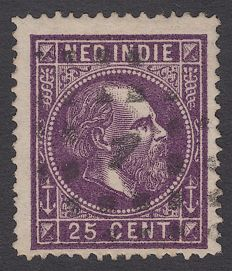 Dutch East Indies 1876 - King Willem III, with line perforation 14 large holes - NVPH 13B