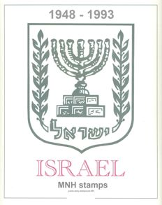 Israel 1948/2008 - collection of 1.428 stamps, 33 minisheets, 2 booklets and 10 FDC