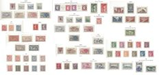 France 1900/1940  - Great collection