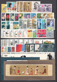 China 1984 - complete year stamps, block sheets and card (1984年年票)