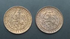 The Netherlands - 1 cent 1881 and 1882 Willem III - 2 pieces -