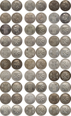 The Netherlands - Collection 2½ Guilders Willem II/III (1842-1874) 30 pieces - silver