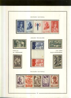 France 1943/1956 - Nearly complete collection from 14 years - Yvert #569-1090