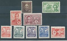 Spain 1945 - Complete year - Edifil 989/997