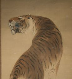 A ferocious tiger in the snow by Kashu Funakawa - Japan - late 19th century