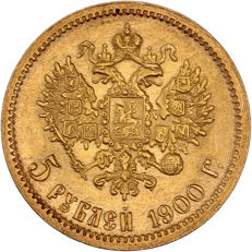 Russia - 5 Roubles 1900 - Nicholas II - gold
