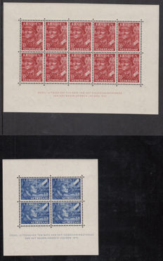 The Netherlands 1942 - Legion sheets with plate error - NVPH 402B + 403B P