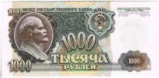 Russia - Note 1 000 Roubles 1992