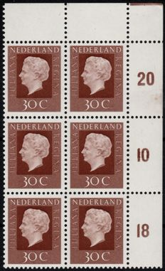 "The Netherlands 1969 - Juliana 'Regina' - NVPH 941 in corner block with variety ""20-10-18"""