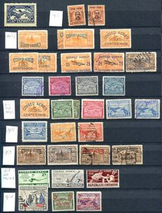 South American - collection on 21 stock cards including many better AIR issues.