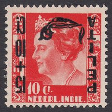 The Dutch East Indies 1948 – Pelita with upside-down overprint – NVPH 333f
