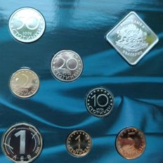 Bulgaria - 1 Stotinka up to and including 1 Lev 2002 (7 coins) in set + medal