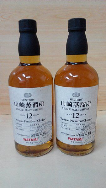 2 bottles - Yamazaki 12 years old Watami Presidents Choice