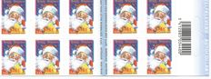 Belgium 2005 - Book of Xmas stamps with shifted print - oddity - COB B58 - Cu