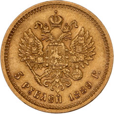 Russia - 5 Roubles 1889 - Alexander III - gold