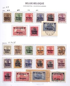 Belgium 1914/1920 - Complete collection of occupation stamps - OBP OC1 to OC105
