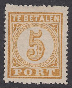 Dutch East Indies 1874 - Postage due, large value number - NVPH P1A