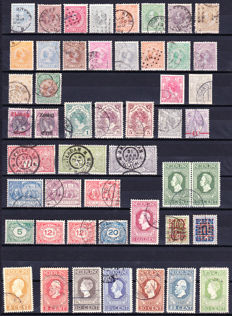The Netherlands 1872/1930 - collection starting from classic