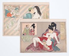 Two shunga woodblock prints by an unknown artist - Japan - Early 20th century