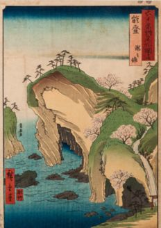 "Original print by Utagawa Hiroshige I (1797-1858) - 'Noto, Takinoura', no. 33 from the series ""Famous views of the sixty-odd provinces"" - Japan - 1853"