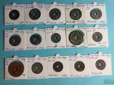 China - 16 AE coins, North Song 960-1127 AD, including 10 cash coin and 1 FE coin.