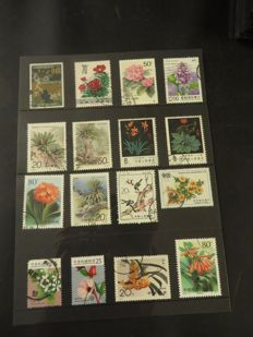 China- Batch on separate cards - 139 pieces.
