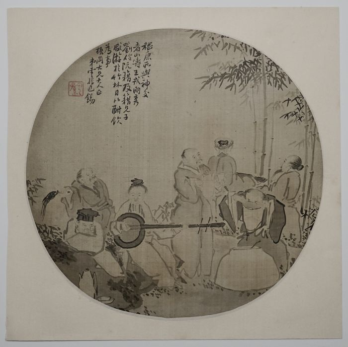 Fine Painting of Scholars - China - early 20th century