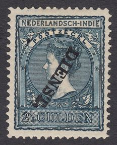 Dutch East Indies 1911 - Official stamp, inverted overprint - NVPH D27f