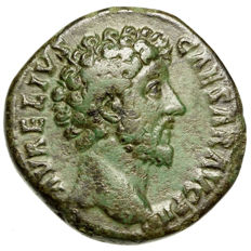 Roman Empire - MARCUS AURELIUS (161-180) AE As, Rome, MARS