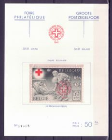 Belgium 1941 - Red Cross - OBP 582B and 2x 582BA