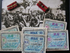 Japanese press photo, military currency and collar emblems
