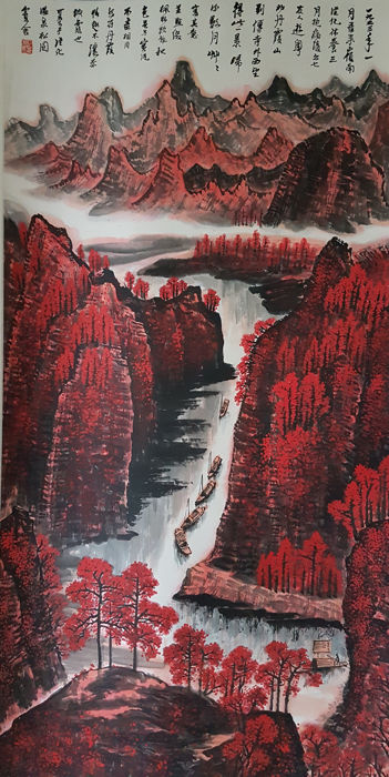 Pintura de tinta - Pergamino chino pintura sobre papel - 《李可染-丹霞枫林图》Made after LiKeran - China - Finales del siglo XX