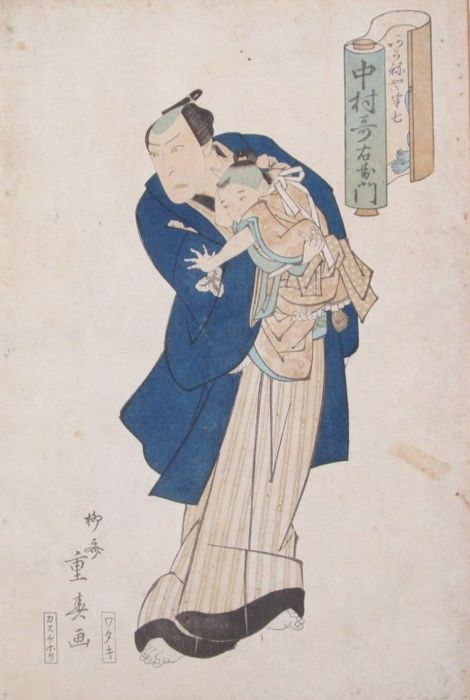 Original woodblock print by Ryusai Shigeharu (1803–1853) - 'Nakamura Utaemon playing the role of Akaneya Hanshichi' - Japan - c. 1830s