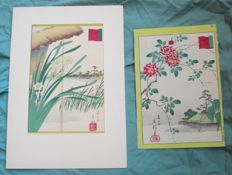 "Two woodcuts by Utagawa Hiroshige II (1826-1869) - ""Narcissus at Oshiage in the Eastern Capital"" and ""Wild Roses at Nezu in Tokyo"" from the series ""Thirty-six Selected Flowers"" - Japan - 1866"