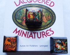 Vladimir Guliayev - Russian lacquered miniatures - 1989