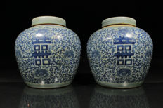 Two blue-white jars with lids and symbols of good fortune - China - 19th century