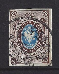 Russia 1857 - 1st emission 10 K imperforated - inspected