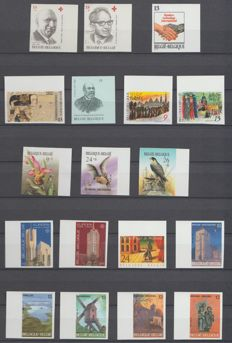 Belgium 1987 - Selection of imperforate stamps