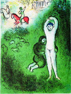 Marc Chagall (after)-Daphnis et Chloé