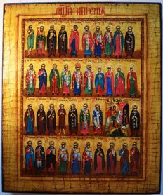 "The russian orthodox icon "" The Menaion of  April "", hand painted, wood, tempera, XX th century."