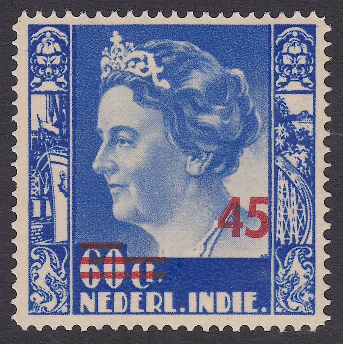 Dutch East Indies 1947 - Aid Issue, with vertical watermark - NVPH 325a, with inspection-befund