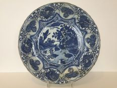 Large porcelain platter (35 cm) - China - Wanli period (1573-1620)