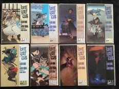 Lone Wolf And Cub - Issues #1-45 - Complete Set - X45 sc - 1st printing - (1987/1991)