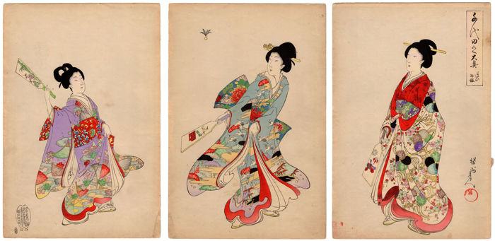 "Triptych of original ukiyo-e woodblock prints by Toyohara Chikanobu (1838-1912) - 'Chasing the Flywheel' from the series ""Ladies in Waiting from the Chiyoda Castle"" - Japan - 1896"