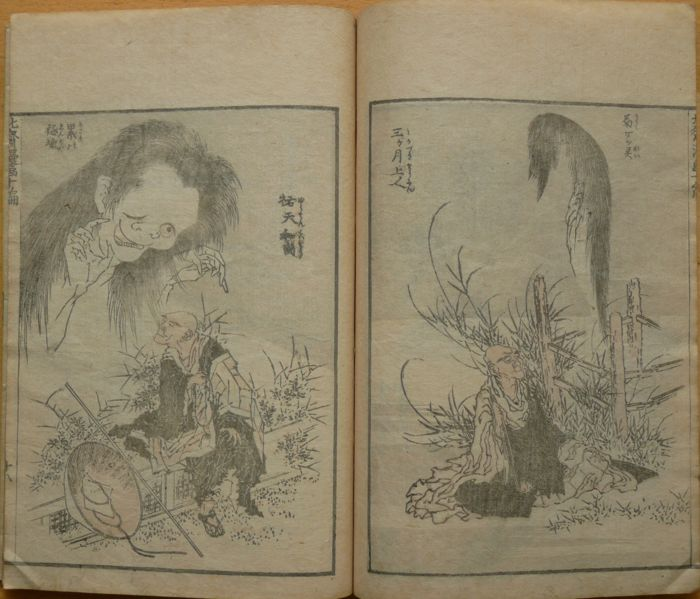 Original woodblock print book by Katsushika Hokusai (1760–1849) - Manga, volume 10 - Japan - c. 1860