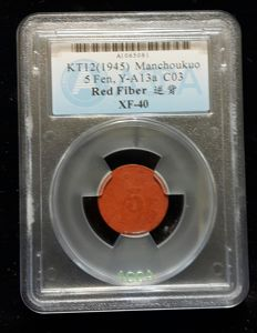 China, Manchukuo - 5 Fen (1945) Year 12 in ACCA Slab - red fiber