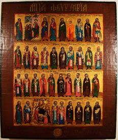 "The russian orthodox icon "" The Menaion of  February"", hand painted, wood, tempera, XXth century."