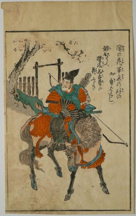 Original woodblock print by Keisai Eisen (1790–1848) - Japan - 1840s