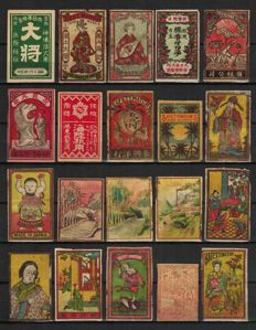 Grote lucifermerken verzameling Japan en China - Big matchbox label collection Japan and China