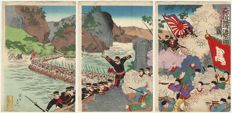 Colour woodblock print triptych with a scene from the First Sino-Japanese War, by Yoshu Chikanobu (1838–1912) - Japan - 1894